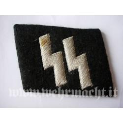 Mostrina runica Waffen-SS...